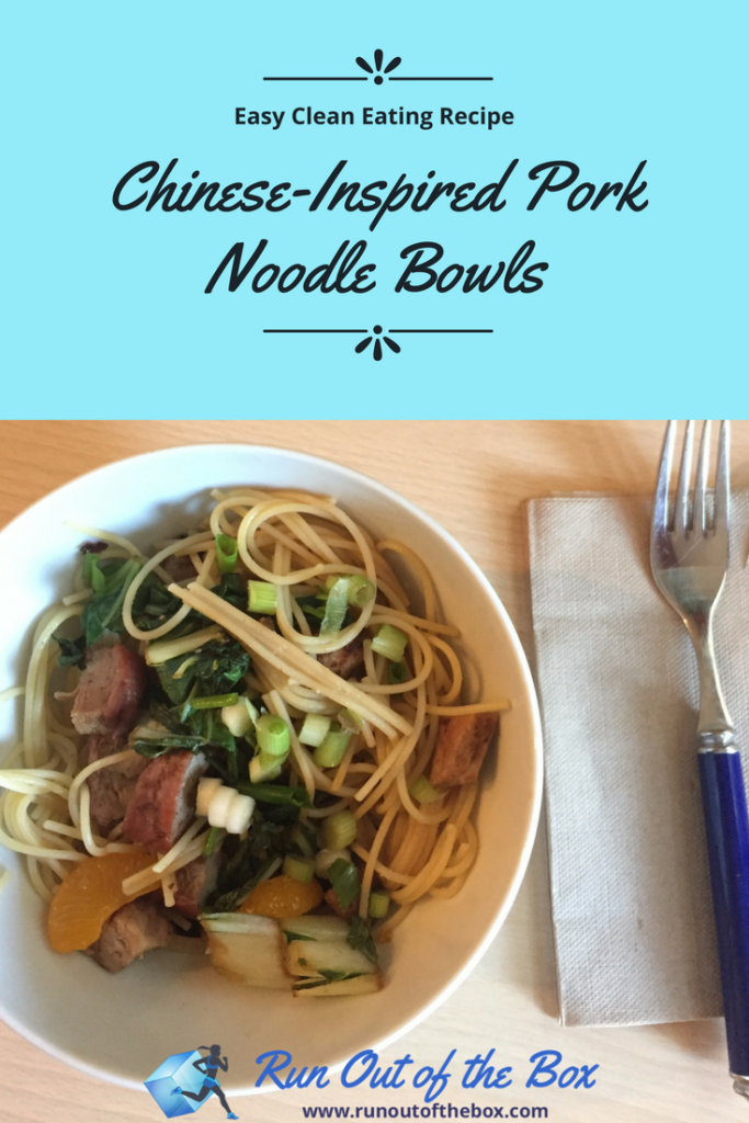 This easy, healthy pork noodle bowl recipe can be made with leftover pork tenderloin for an easy weeknight dinner.   clean eating   easy healthy recipes   Healthy pork recipes #cleaneating